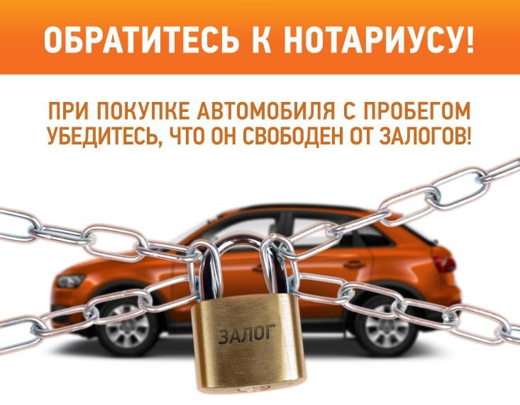 сайт фнп проверка залога машины по идентификационному сколько занимает места система андроид