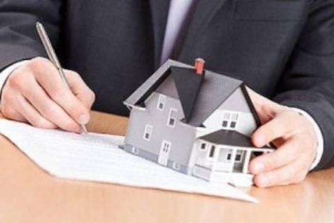 регистрация прав на собственность